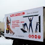 Баннер на грузовик Hyundai HD78 в Санкт-Петербурге