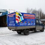 Печать рекламы на тенте грузовика «Газель-Фермер»