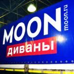 Трафаретная печать на тенте полуприцепа Минка в Санкт-Петербурге