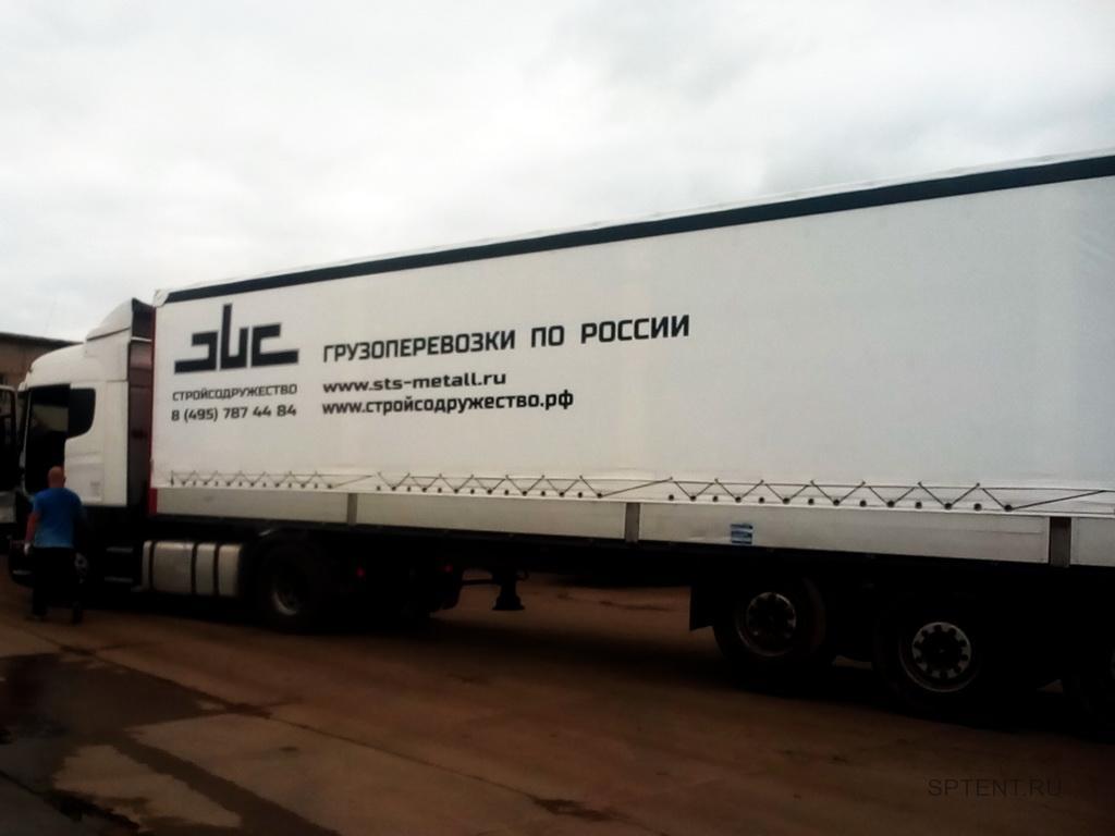 Брендирование шторы полуприцепа Krone в Санкт-Петербурге