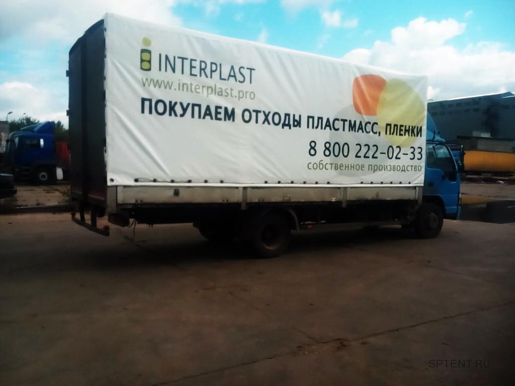Тент на грузовик Isuzu с рекламой в Санкт-Петербурге