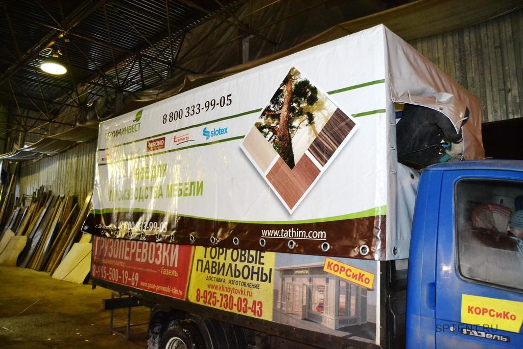 Тент с рекламой на Газель, 4 метра в Санкт-Петербурге