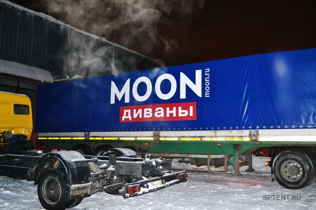 Тент с рекламой на полуприцеп Минка в СПБ