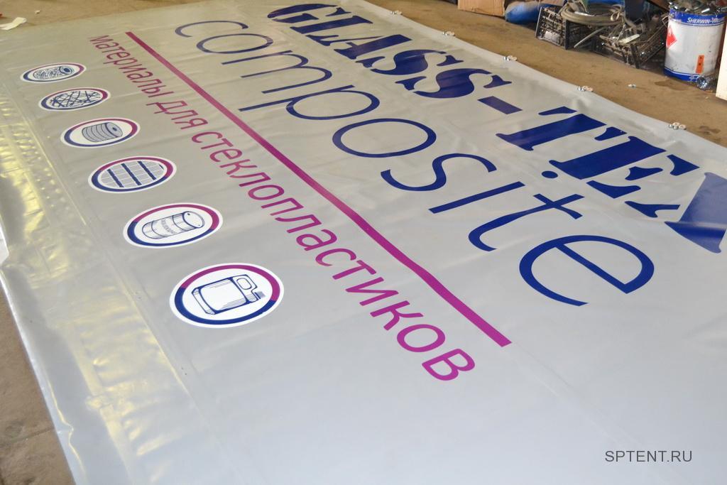 Трафаретная печать рекламы на сдвижной шторе полуприцепа Schmitz в 3 цвета