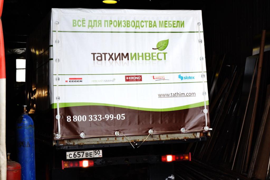 Изготовление тента с рекламой на «Газель» 3 метра