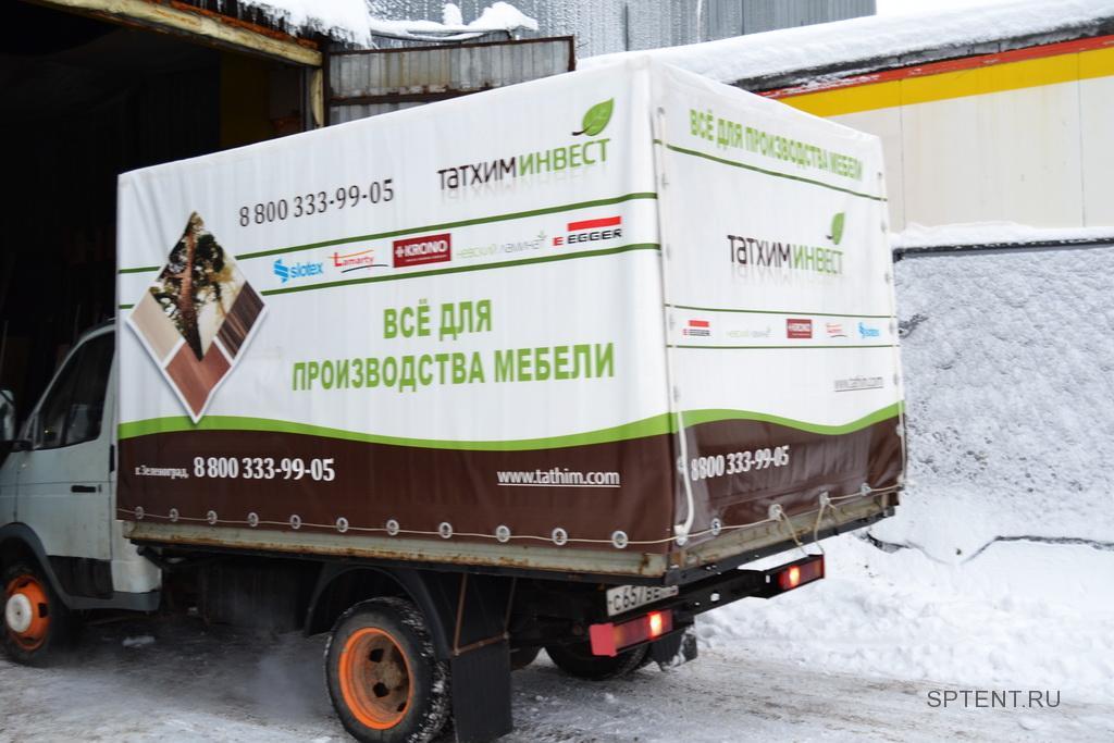 Тент с рекламой на «Газель» в Санкт-Петербурге