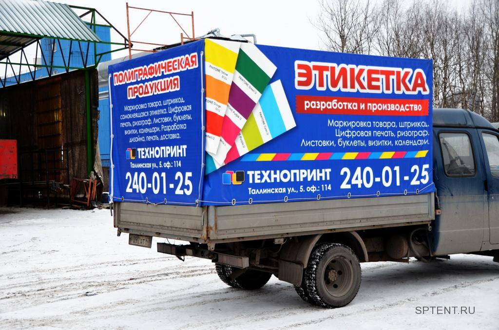Каркас и тента на «ГАЗ-33023»