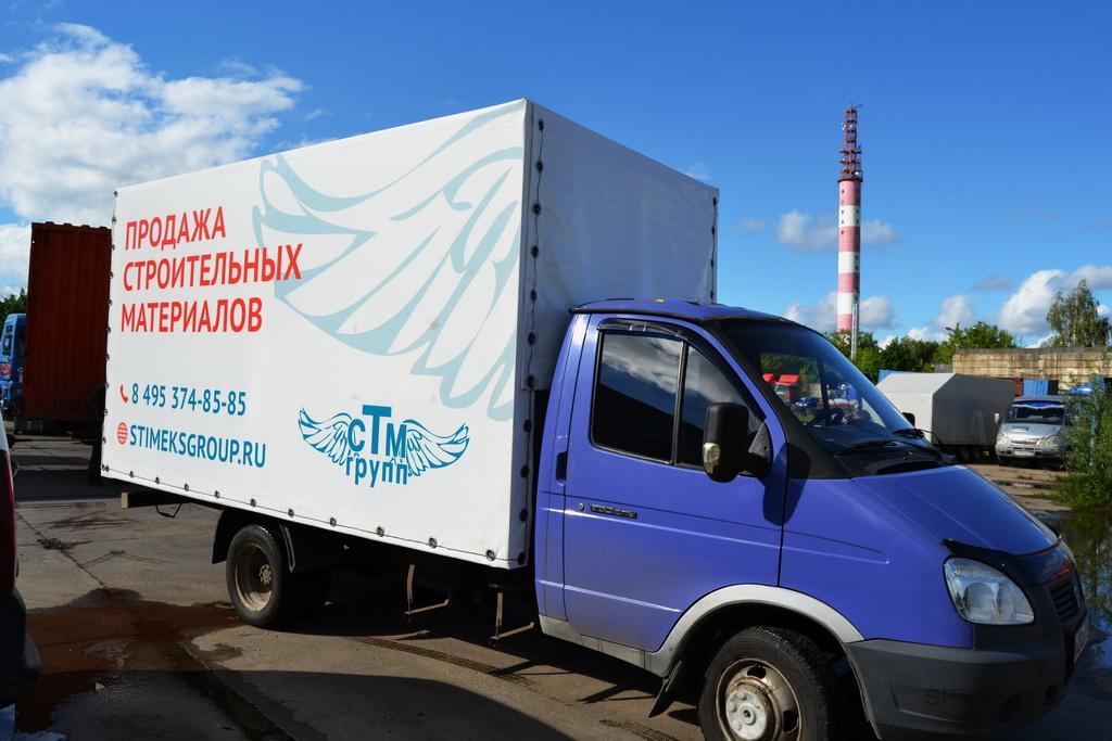 Реклама на тенте грузовика ГАЗ-330202
