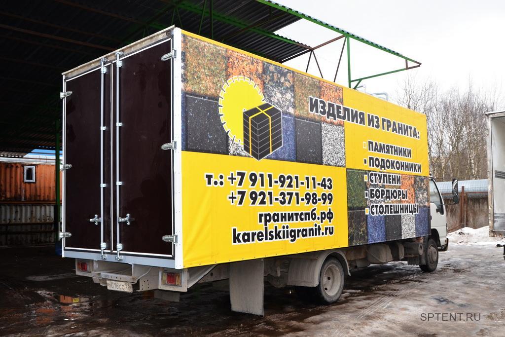 Ворота на грузовик Isuzu NQR